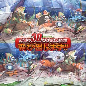 Bestway 3D海賊宝探し!ラウンドプール IFD-180