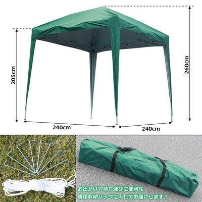 タープテント2.4×2.4m