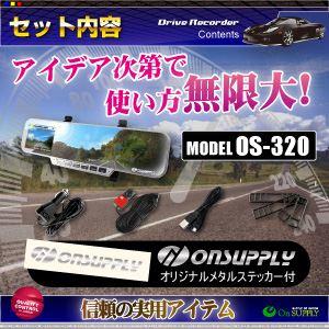 m-drive2-300