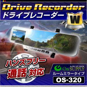 m-driver1-300