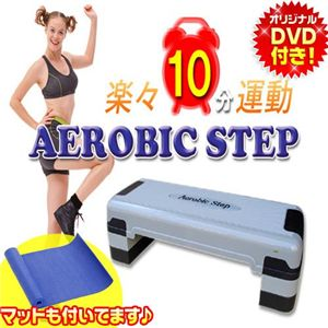aerobic1-300