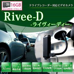 rivee1-300