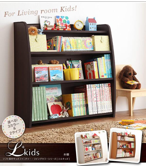 l-kids-01_tiny