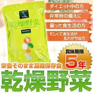 kansouyasai_blog02